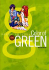 Color of GREEN